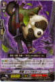 Stealth Beast, Leaf Raccoon C  BT05/056