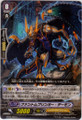 Phantom Bringer Demon C  BT05/065