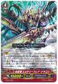 Interdimensional Dragon, Mystery Flare Dragon TD G-TD01/001