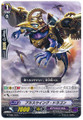 Plus Wing Dragon TD G-TD01/010