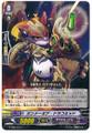 Gunner Gear Dracokid TD G-TD01/014