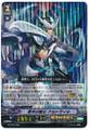 Knight of Blue Heavens, Altomile RRR G-TD02/002