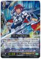 Knight of Twin Sword RRR G-TD02/006