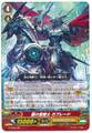 Vague Sacred Knight, Gablade TD G-TD02/001