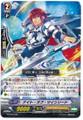 Knight of Twin Sword TD G-TD02/006