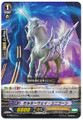 Milky Way Unicorn TD G-TD02/012