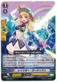 Rainbow Guardian TD G-TD02/013