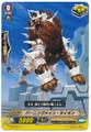 Burning Mane Lion TD G-TD02/015