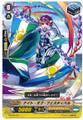 Knight of Festival TD G-TD02/017