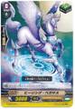 Healing Pegasus TD G-TD02/018