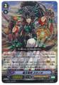 Supreme Sky Battle Deity, Susanoo SP G-BT01/S03
