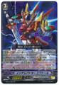 Super Extreme Battler, Viktor SP G-BT01/S07