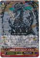 Interdimensional Dragon, Ragnaclock Dragon SP G-BT01/S08