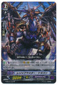 Relic Master Dragon SP G-BT01/S12