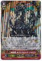 Interdimensional Dragon, Ragnaclock Dragon RRR G-BT01/009