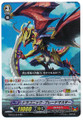 Dragonic Blademaster RR G-BT01/014