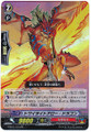 Twilight Arrow Dragon RR G-BT01/015