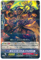 Dragon Monk, Gyokuryu R G-BT01/033