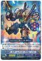Steam Knight, Puzur-ili R G-BT01/040