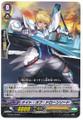 Knight of Drawn Sword C G-BT01/049