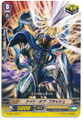Knight of Flash C G-BT01/050