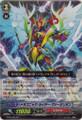 Dragonic Kaizer Vermilion SP BT06/S06