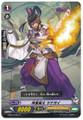 Shrine Guard, Tsunagai C G-BT01/057