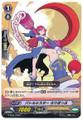 Battle Sister, Lollipop C G-BT01/059