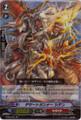 Desert Gunner, Shiden SP BT06/S07