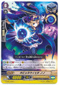 Nebula Witch, NoNo C G-BT01/065