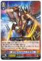 Double Perish Dragon C G-BT01/066