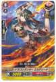Dragon Dancer, Ekaterina C G-BT01/077