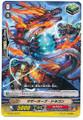 Mother Orb Dragon C G-BT01/078