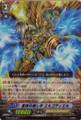 Star Healer, Ergodiel SP BT06/S09