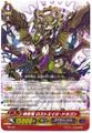 Interdimensional Dragon, Lost Age Dragon  MB/025