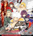 Senran Kagura TCG UNLIMITED VS Booster BOX  Vol.4