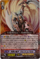 Incandescent Lion, Blond Ezel  RRR BT06/004