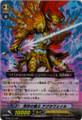 Knight of Fury, Agravain RR BT06/015