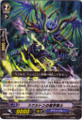 Skeleton Demon World Knight R BT06/028