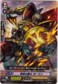 Knight of Superior Skills, Beaumains R BT06/032