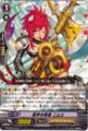 Player of the Holy Axe, Nimue R BT06/034