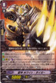Beast Deity, White Tiger R BT06/042