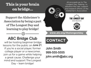 Brain on Bridge Newspaper Ad Templates