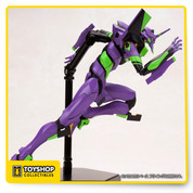 Evangelion 13 1/400 Scale Plastic Model Kit