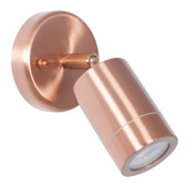 Copper Metal Outdoor Adjustable Spot Light (40-043)