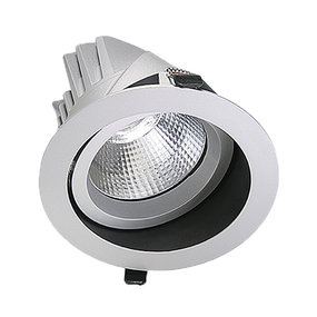 Gimble Downlight - Non-Dimmable 34W 4500lm IP20 4000K  188mm White Shop Light