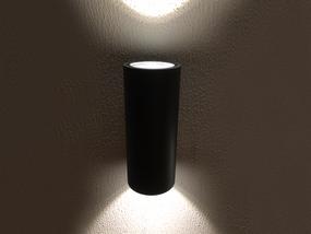 Vandal Resistant Up Down Light - 16W 1505lm IP65 3000K 260mm Black
