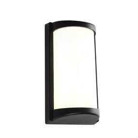 Outdoor Wall Light - Chic Cylindrical 3000K 427lm 10W Black