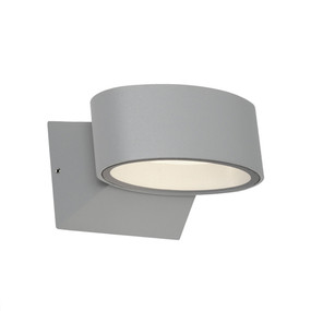 Outdoor Wall Light - Marine Grade Elegant Curved 3000K 275lm 6W IP54 Silver