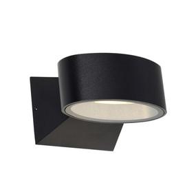 Outdoor Wall Light - Elegant Curved 3000K 275lm 6W Black